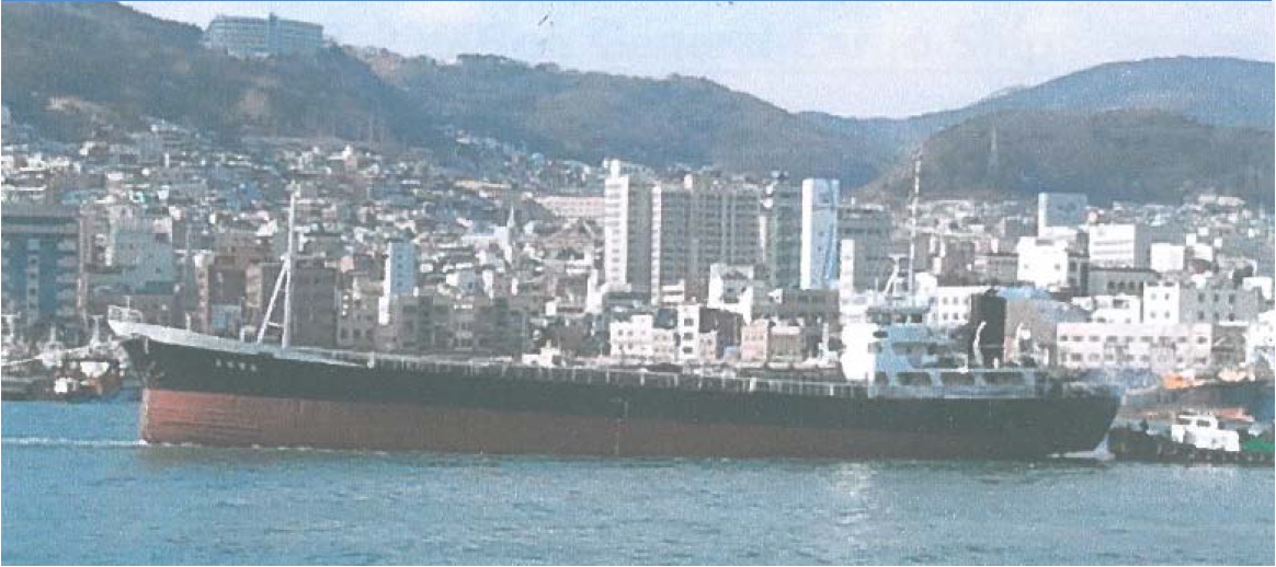 2300DWT GENERAL CARGO SHIP