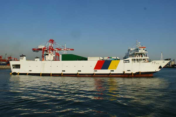 4,657GT DOUBLE ENDED RORO SHIP